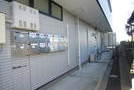 【グランヴェール高師】茂原市高師 茂原駅まで徒歩10分の画像3