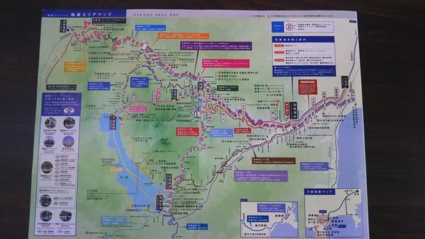 箱根路  5万歩の旅 (^O^)/