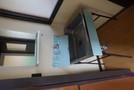 【酒井貸家南側】茂原市大芝 3LDKの平屋 カスミまで約600mの画像11